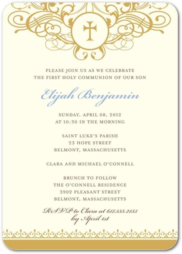 formal invitation template 4964