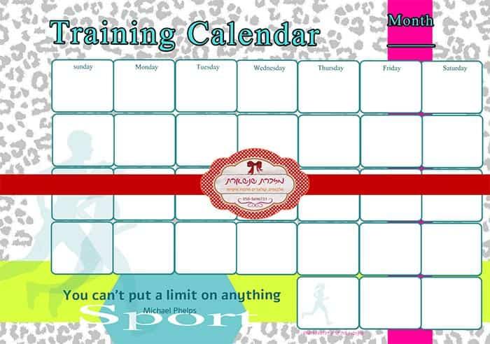 training calendar template 2461