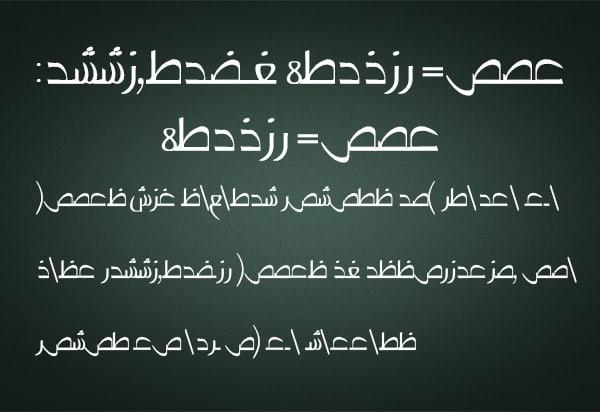 Arabic Calligraphy Fonts 49641